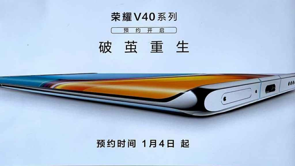 Honor V40 Poster Exposes Waterfall Display And Pre-booking Date