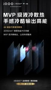 iQOO 7 4K-class Liquid Cooling and Multi-Turbo 5.0