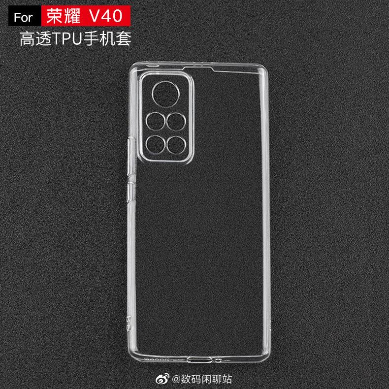 Honor V40 back case