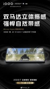 iQOO 7 full-sensory control system