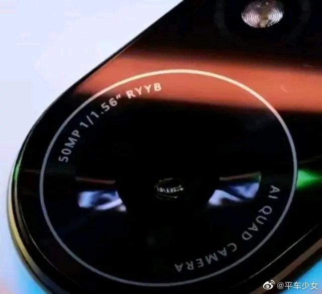 50MP RYYB Sensor