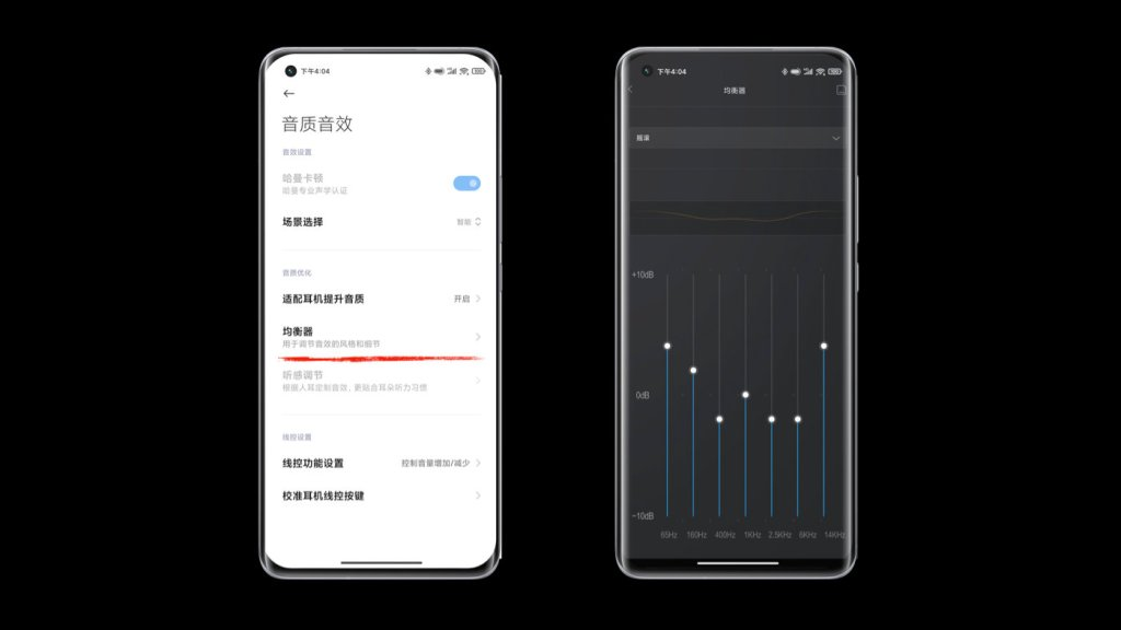 Not only that, Xiaomi 11 also supports Hi·Res Audio Wireless certification, and you can still enjoy high-quality sound quality when listening to music using Bluetooth.