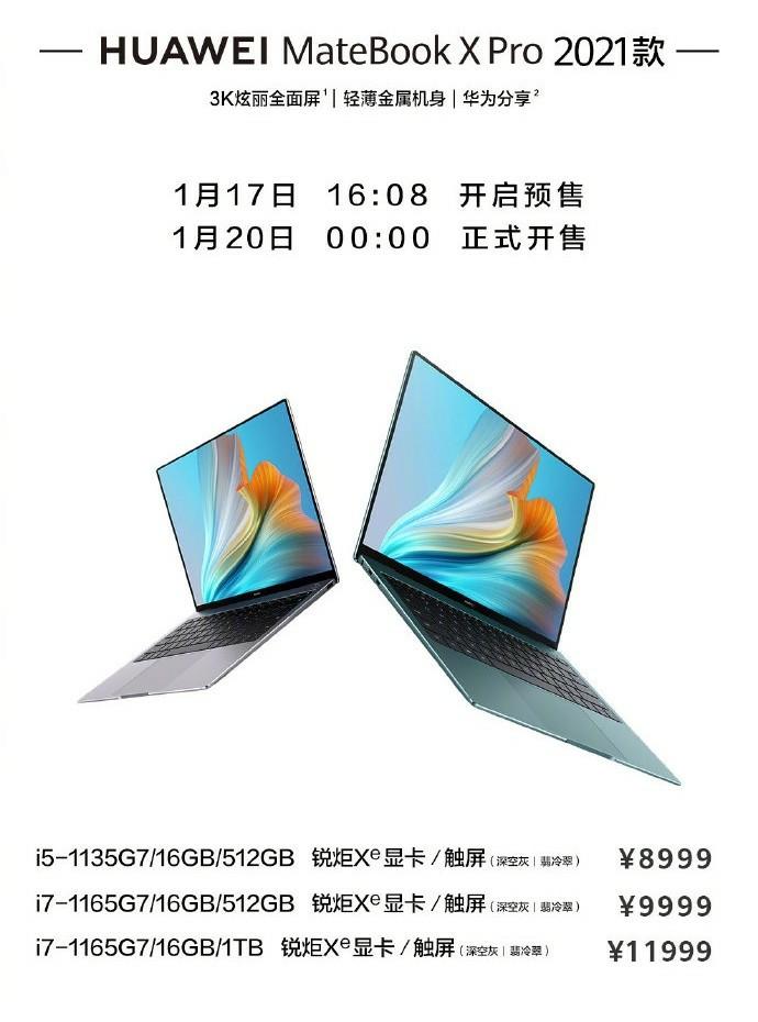 Huawei MateBook X Pro 2021 Price