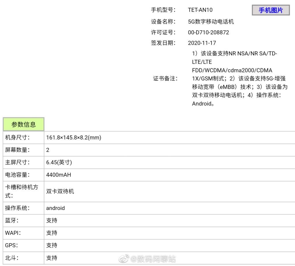 Huawei Mate X2 Tenaa, Huawei TET-AN10