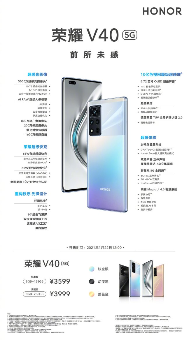 Honor V40 Price and Specifications