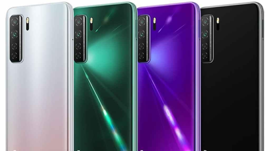 Huawei Nova7 SE LOHAS Edition