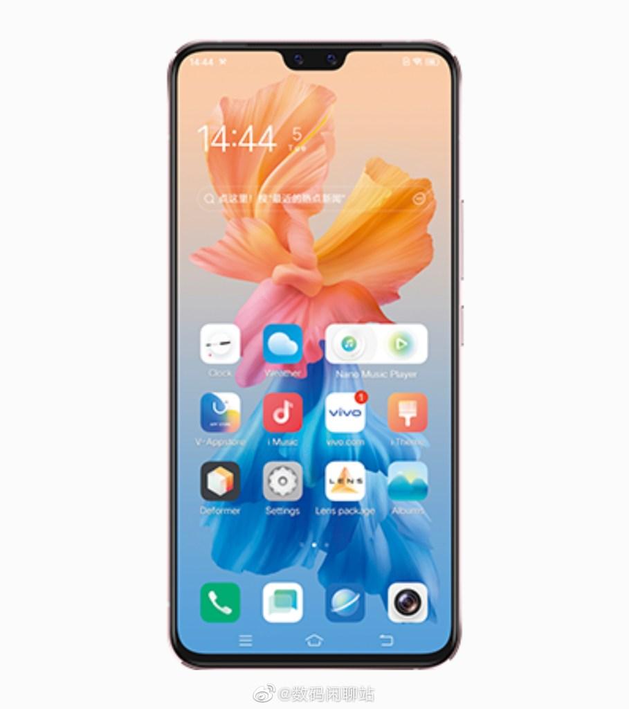 Vivo Dimensity 1100 Phone