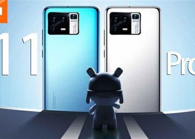 Xiaomi Mi 11 Pro 67W Wireless Charging