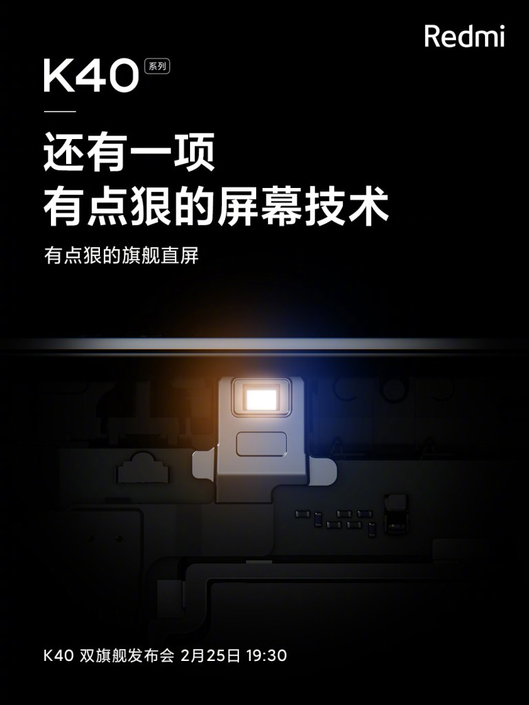 Redmi K40 Screen Features