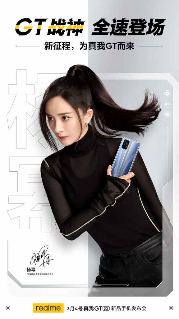 Realme GT Official Poster