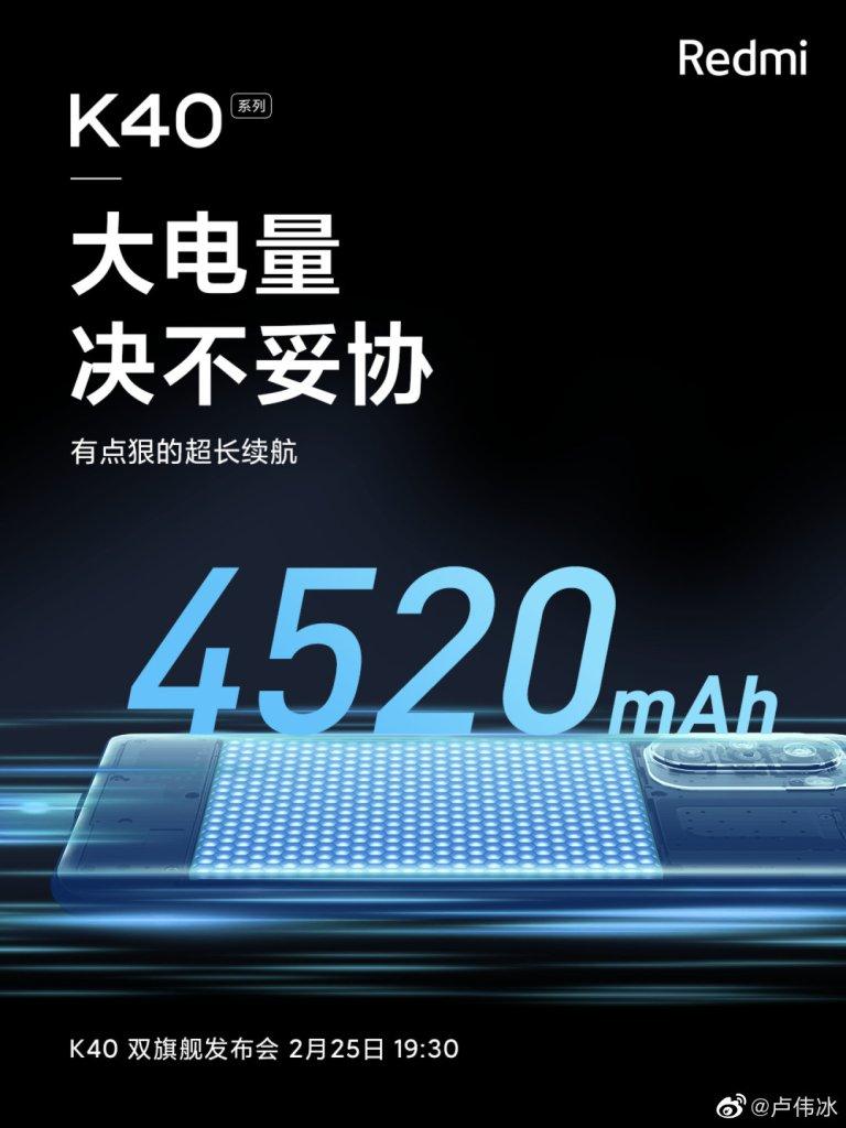 Redmi K40 Battery