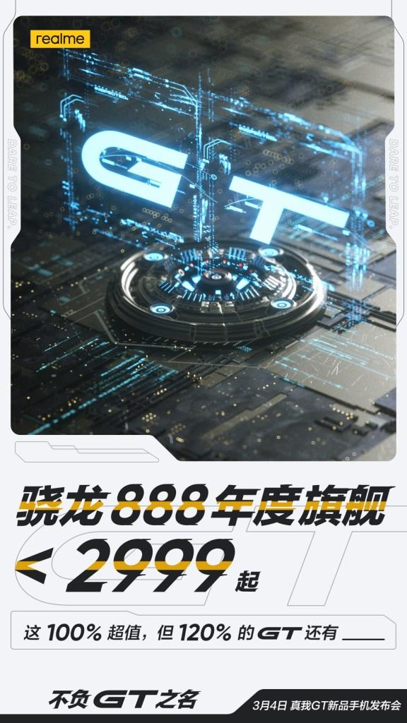 Realme GT Price