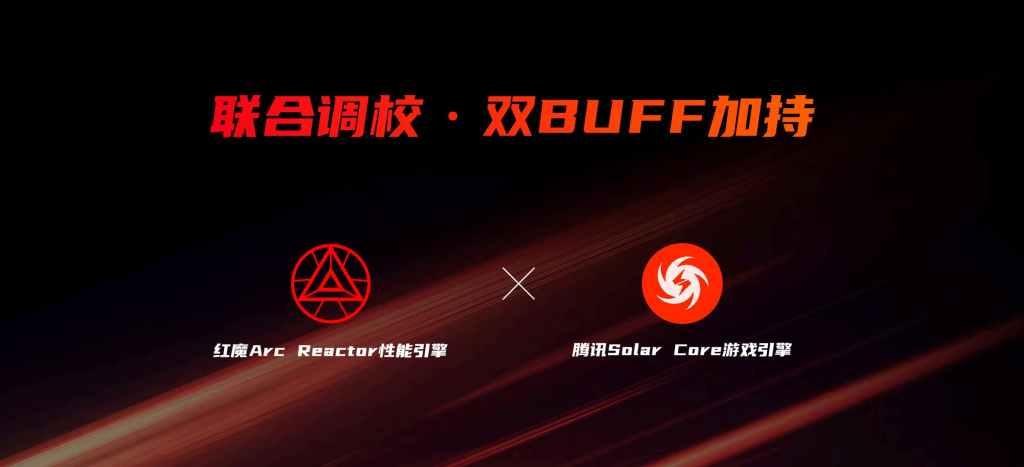 Nubia Red Magic 6 Arc Reactor