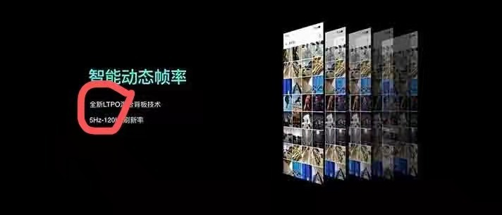 OPPO Find X3 Packs LTPO Display Supporting 5Hz to 120Hz Variable Refresh Rate