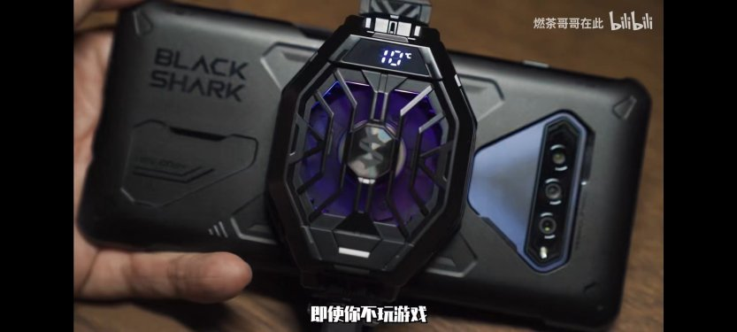 BlackShark Ice Cooling Back Clip 2 Pro