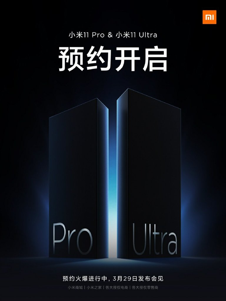 Source Says Xiaomi 11 Ultra is not a PHONE: Mi Pad 5, Mi Band 6, and Mi 11 Lite Coming Together