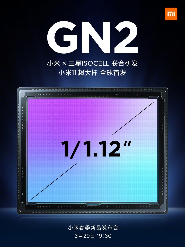 Xiaomi 11 Ultra equiped with Samsung ISOCELL GN2