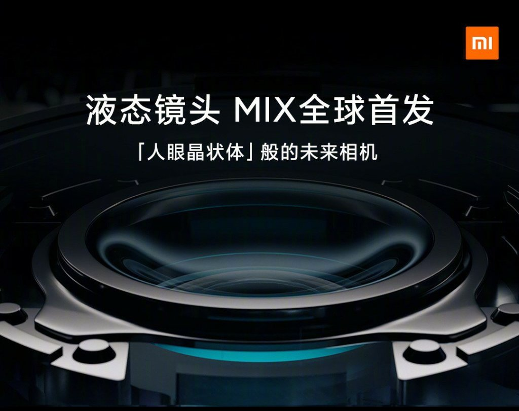 How does Mi Mix Liquid Lens work?