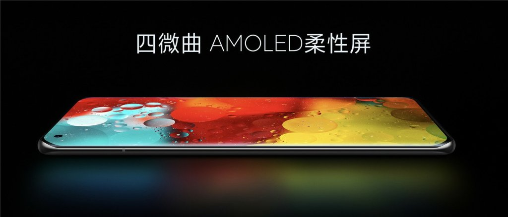 Xiaomi 11 Pro Price and Specifications