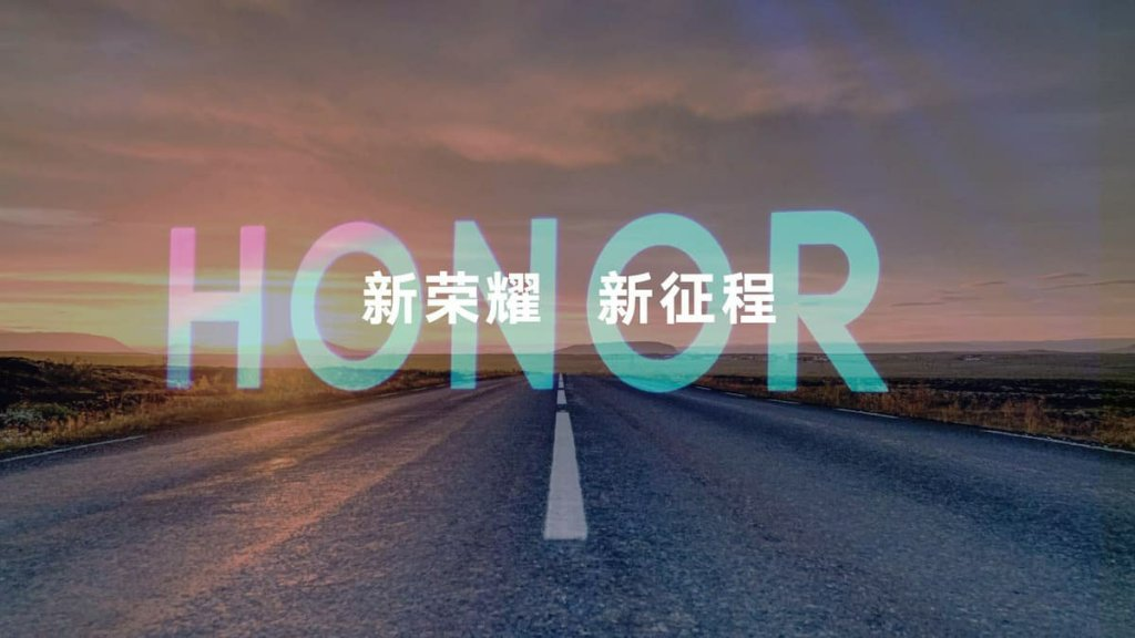 New Honor Strategy