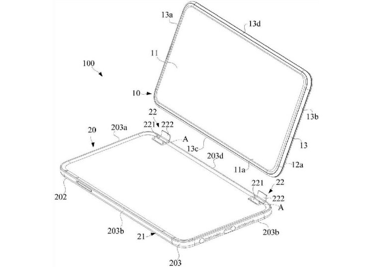 Oppo Detachable Secondary Display Patent and Oppo Game Handle Patent