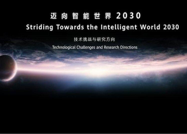 Huawei is Currently Working on Analog Computing and Photonic Computing