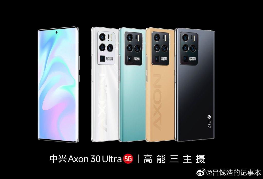 ZTE Axon30 Ultra Official Renderings