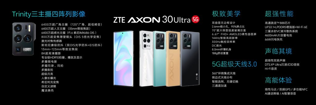 ZTE Axon 30 Ultra and Axon30 Pro Debuts as Camera And a Straight Screen Flagship