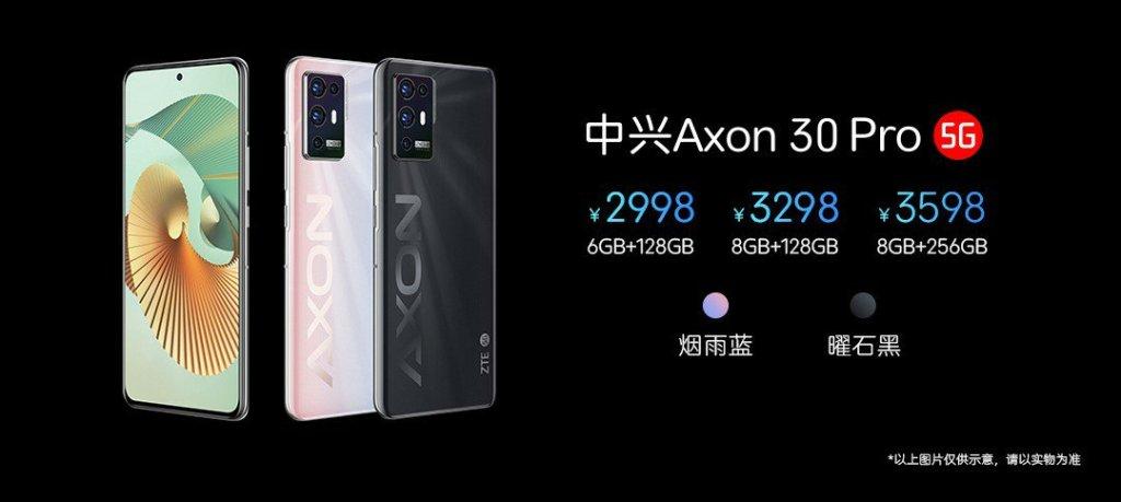 ZTE Axon30 Pro Price