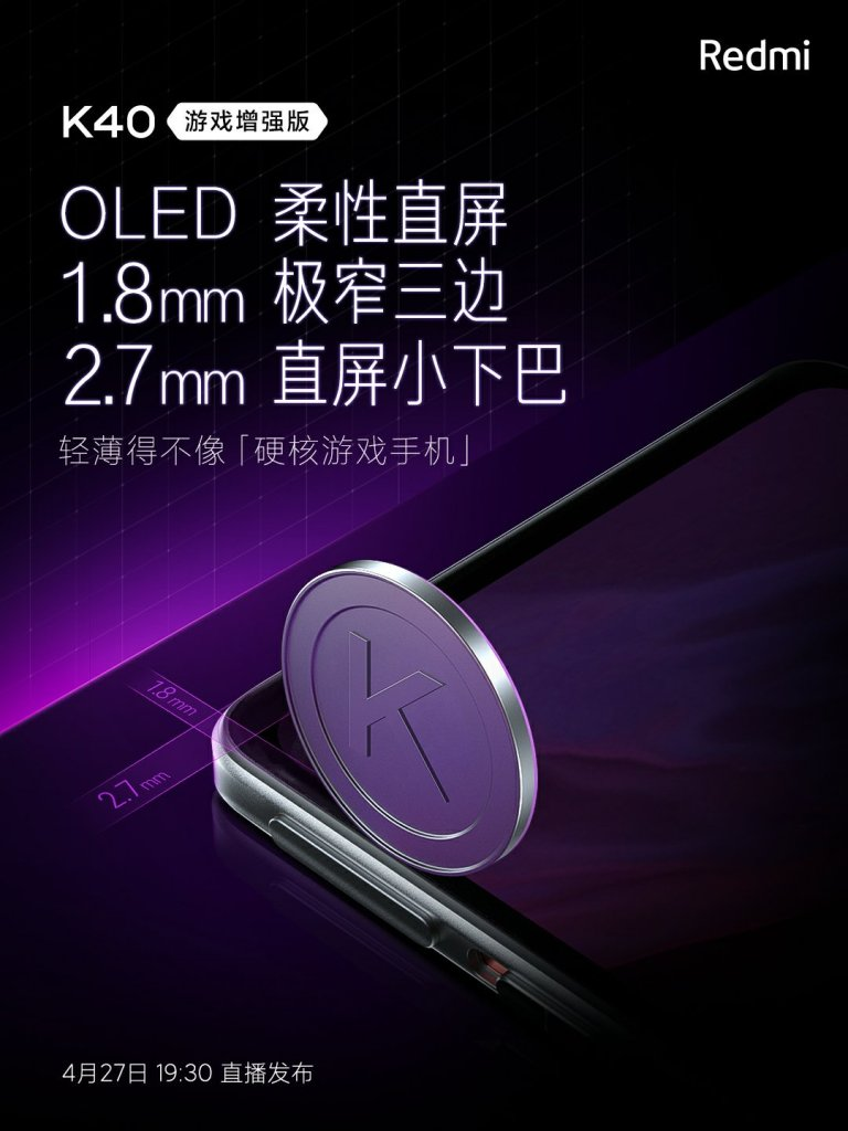 With COP packaging, the K40 Gaming Edition's screen bezel become amazing, achieved 1.8mm extremely narrow three edges, 2.7mm straight screen small chin at bottom.