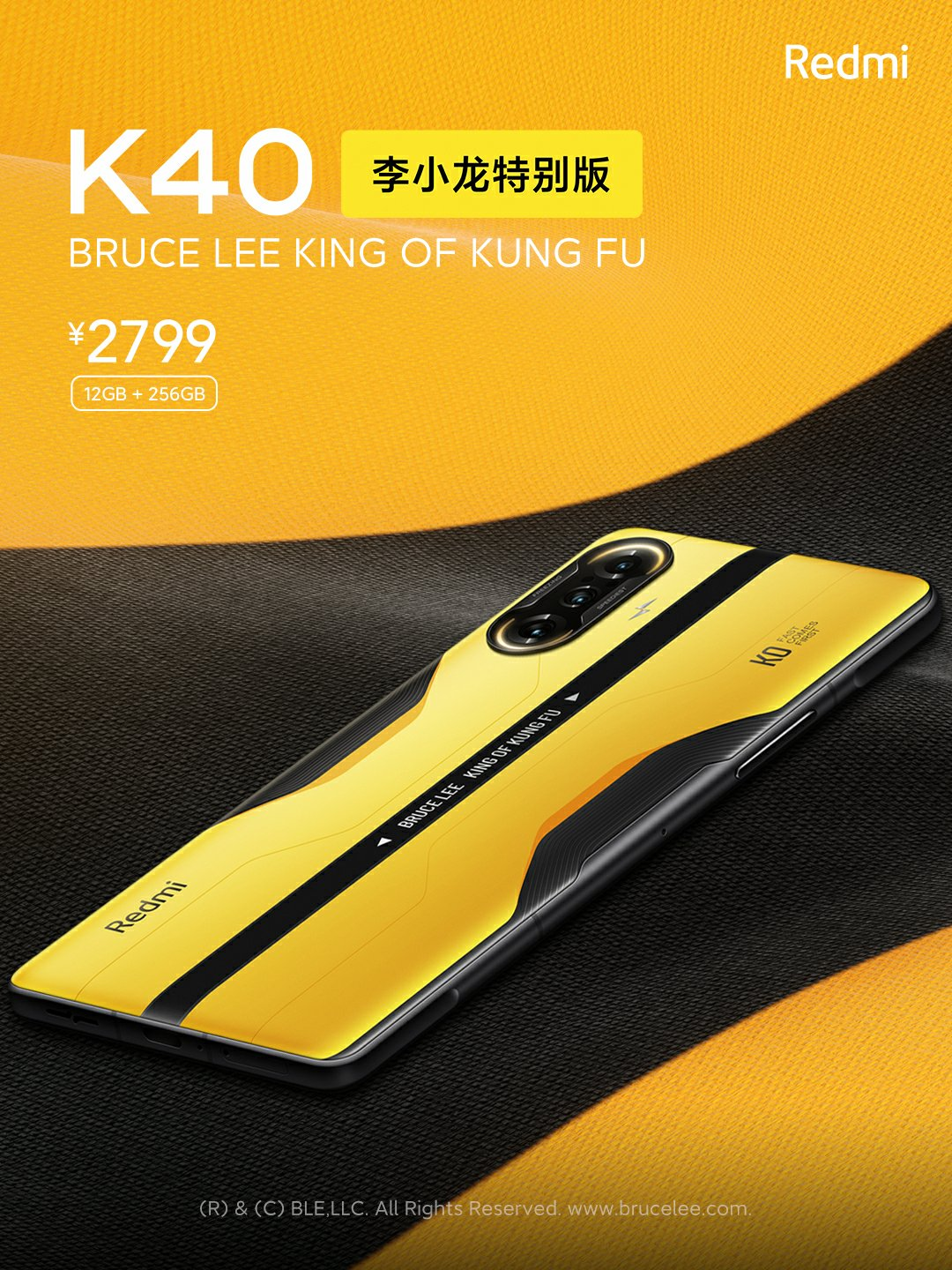 Redmi K40 Gaming Edition Debuts