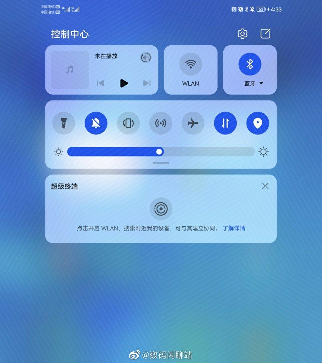Huawei Mate X2 Running HarmonyOS 2.0