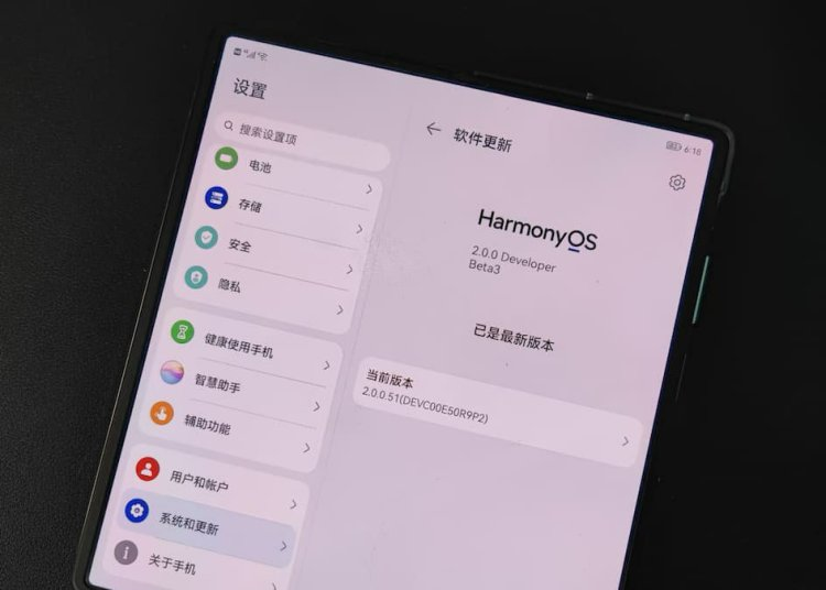 Performance of HarmonyOS 2.0 tested on Huawei Mate X2