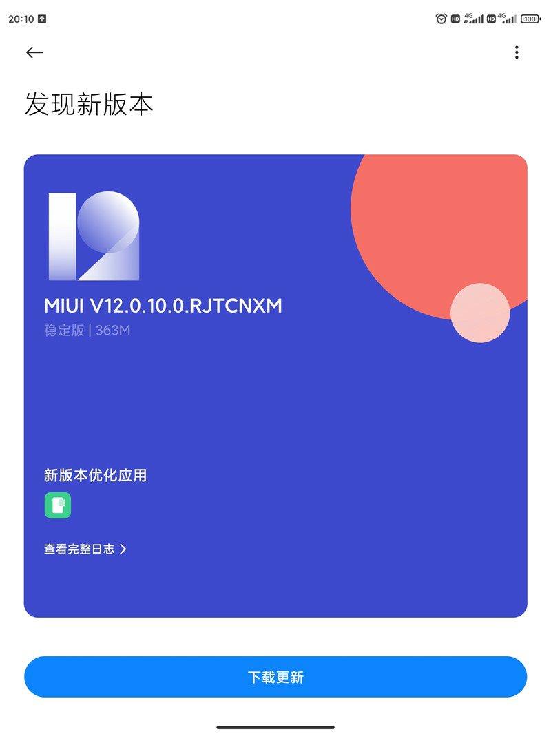 Xiaomi's Mi MIX Fold PC Mode Handheld Operation Shown in Video