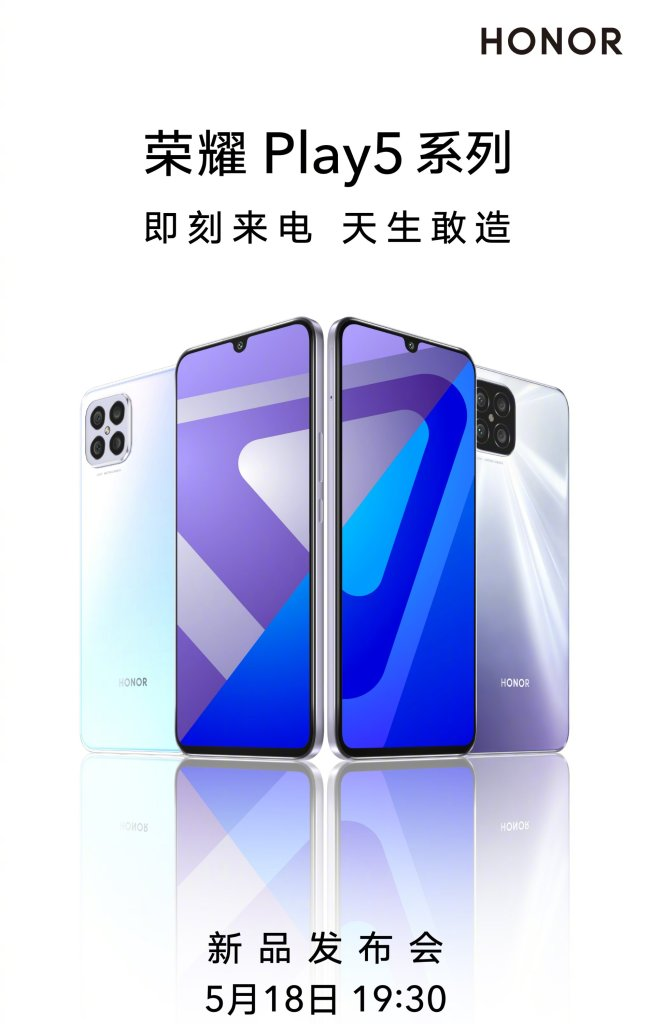 Honor Play5 Release Date and Appearance
