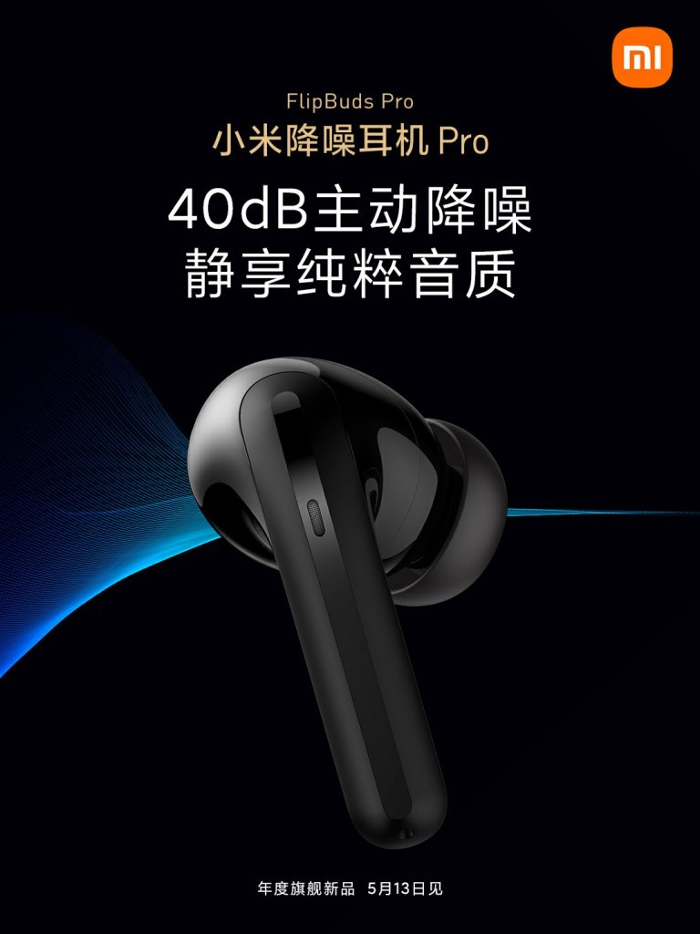 The annual flagship new Xiaomi noise canceling headphones Pro supports 40dB active noise cancellation, bringing a more pure sound quality enjoyment.