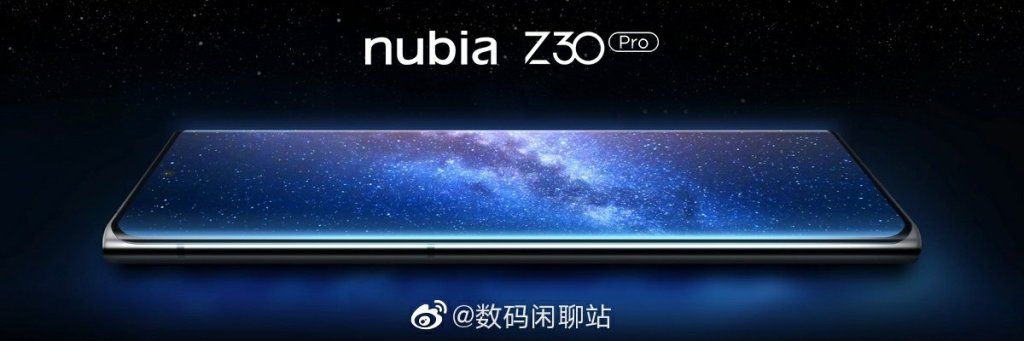Nubia Z30 Pro Pack 120W Neocharge: Teased New Video and 50x Sample 1