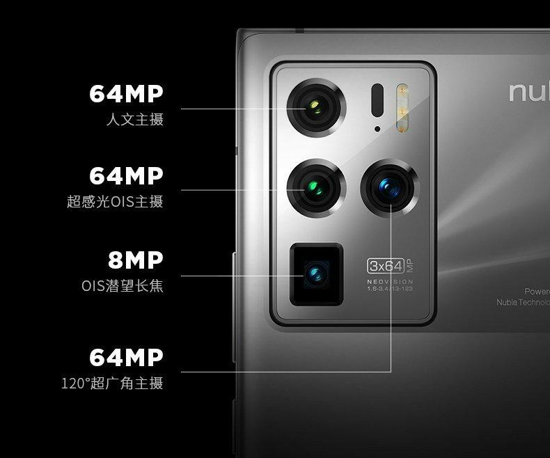 Nubia Z30 Pro camera