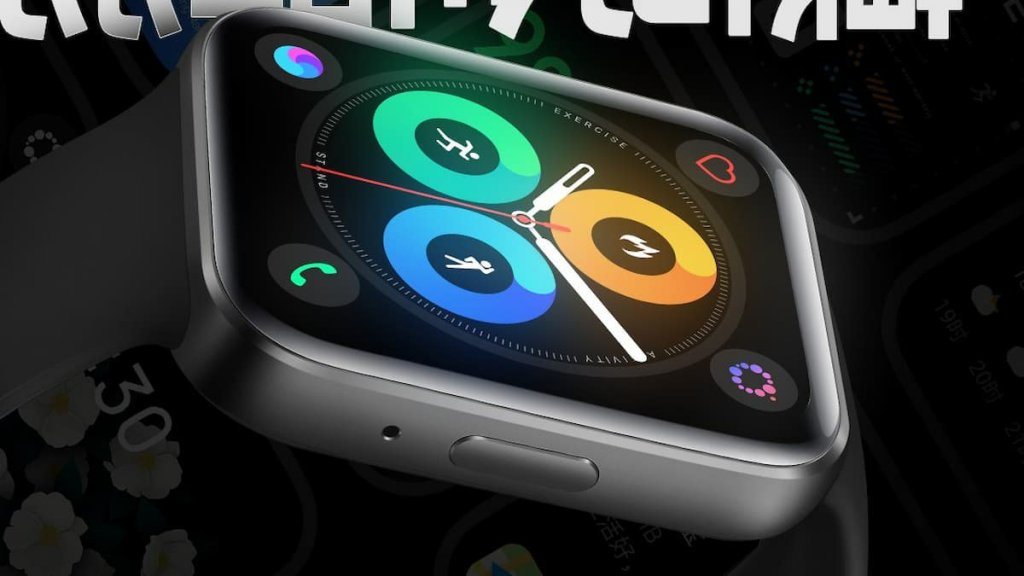 Meizu Watch Will Bring Independent Call, Network, System, and Apps