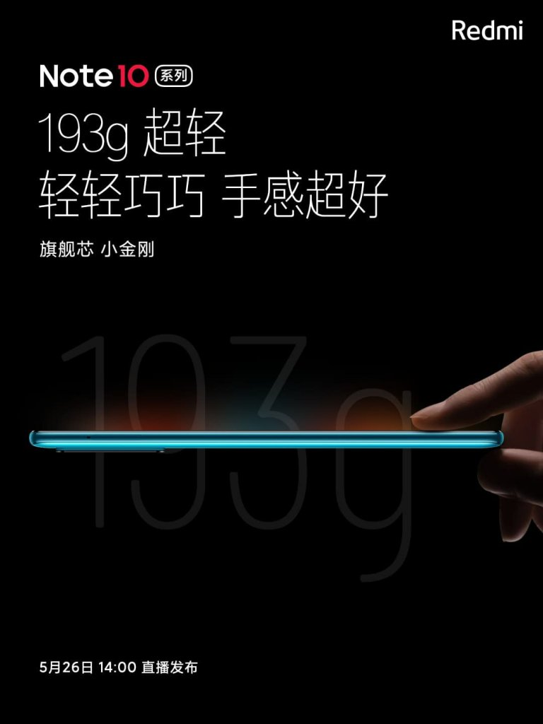 Redmi Note10 Series Features Flagship Cooling System