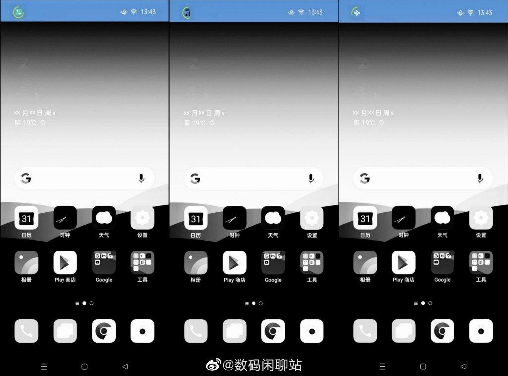 Oppo Under Display Camera UI