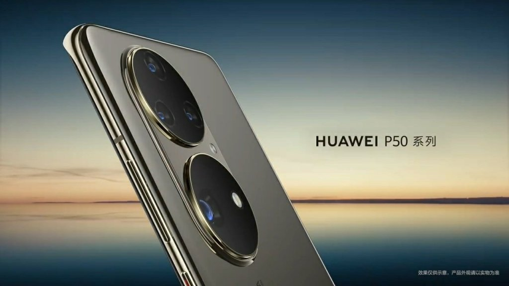 Huawei P50 Series Official Trailer