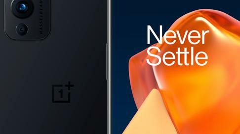 OnePlus Dimensity 1200 Phone