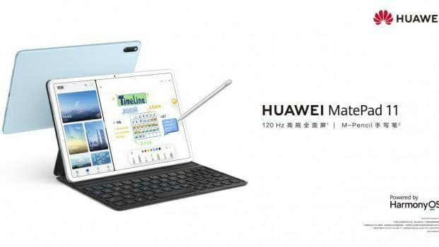 Huawei MatePad 11 Price And Specifications