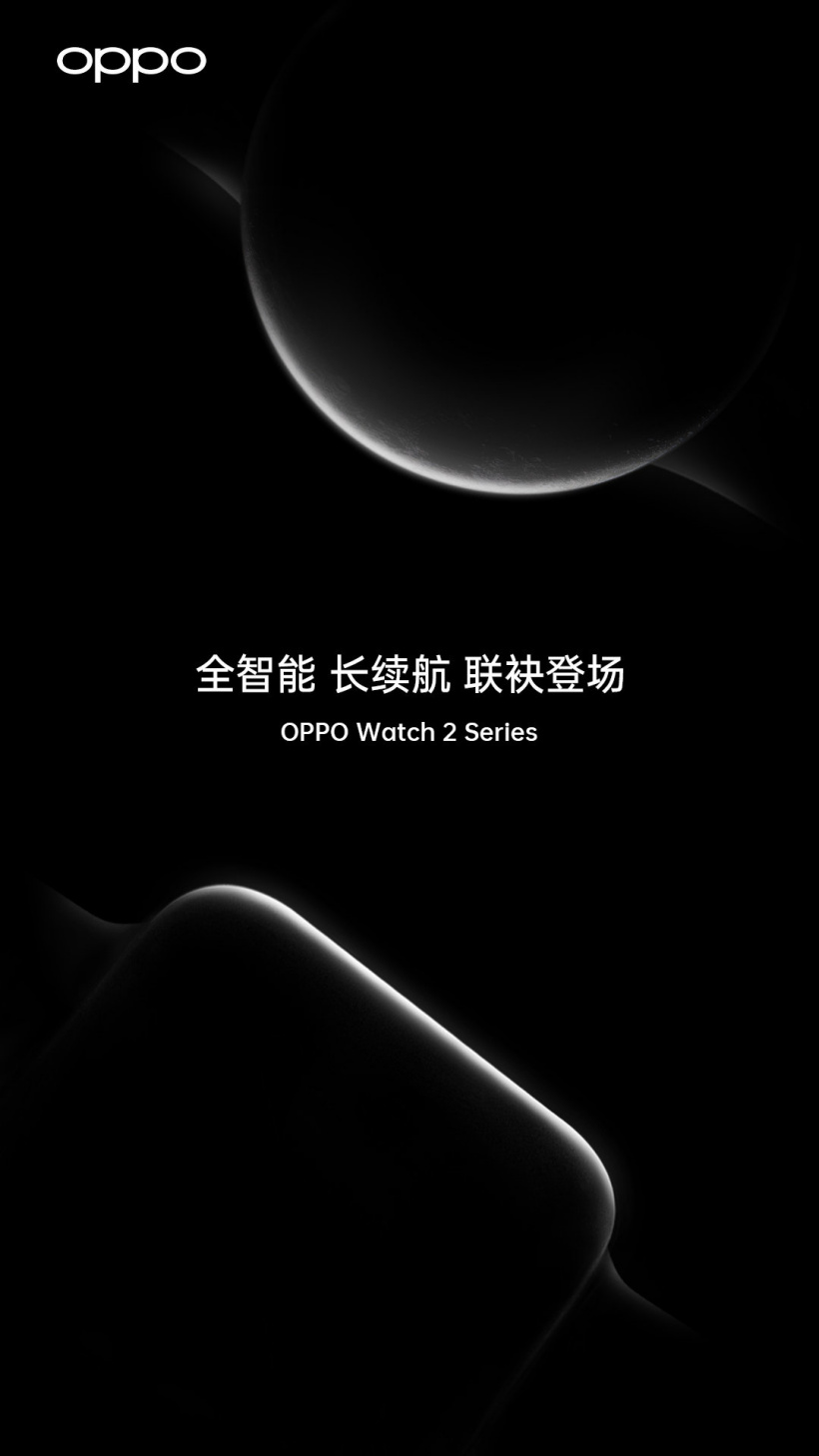 OPPO Watch 2 official poster
