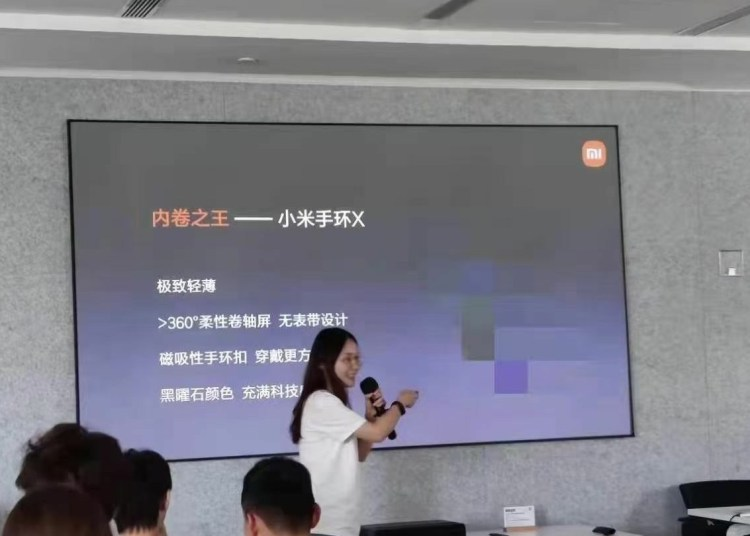 Mi Band X with 360-degree Scrollable Display