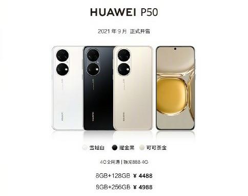 Huawei P50 Price