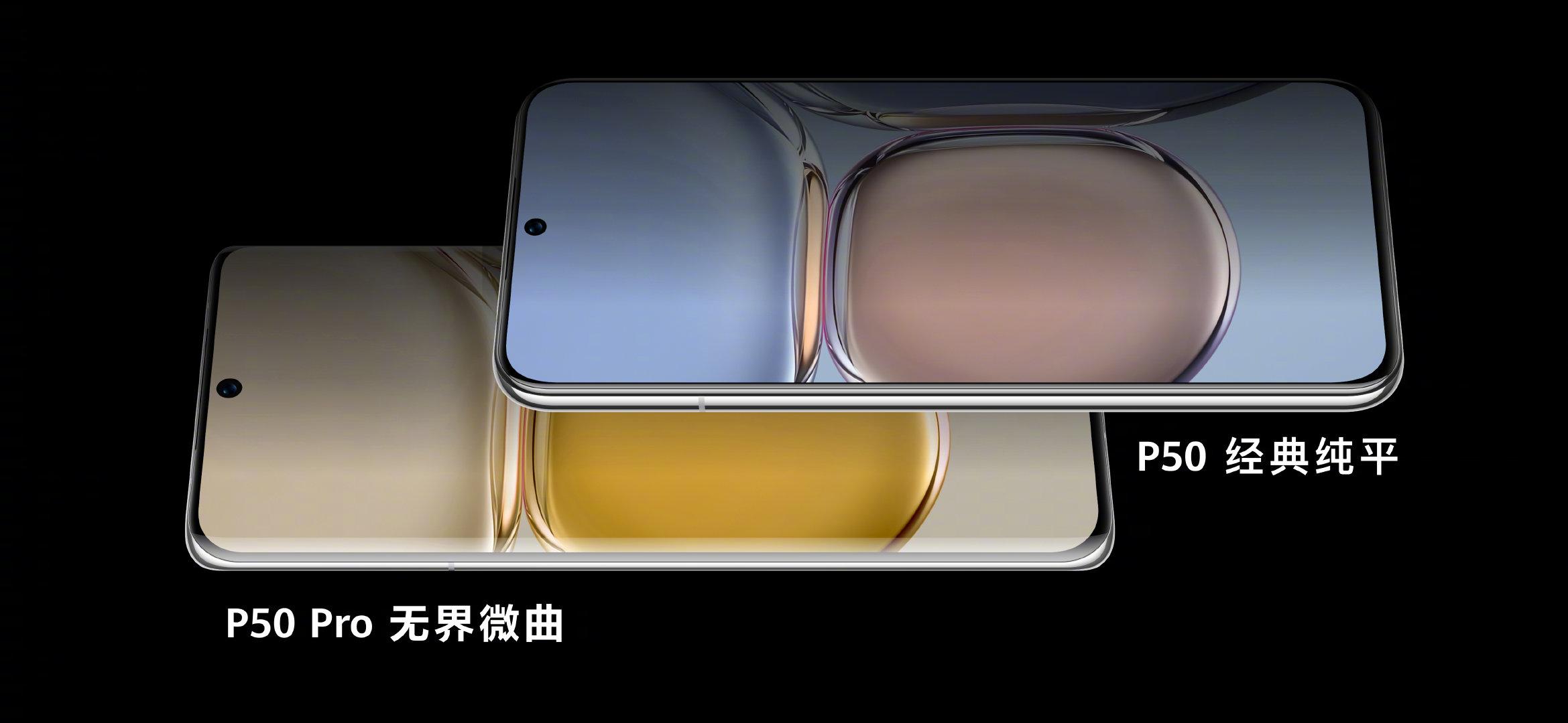 Huawei P50 Pro Review