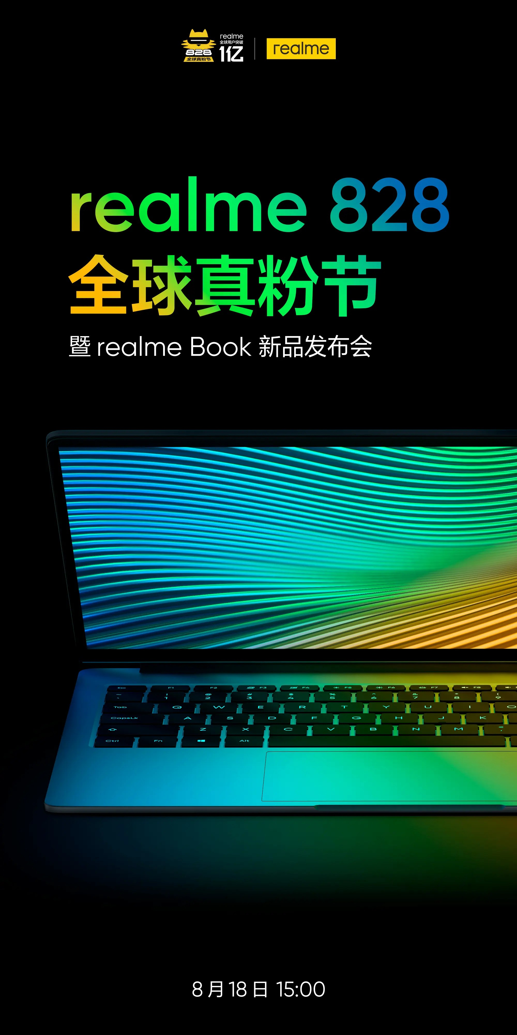 Realme Book Release Date and Time