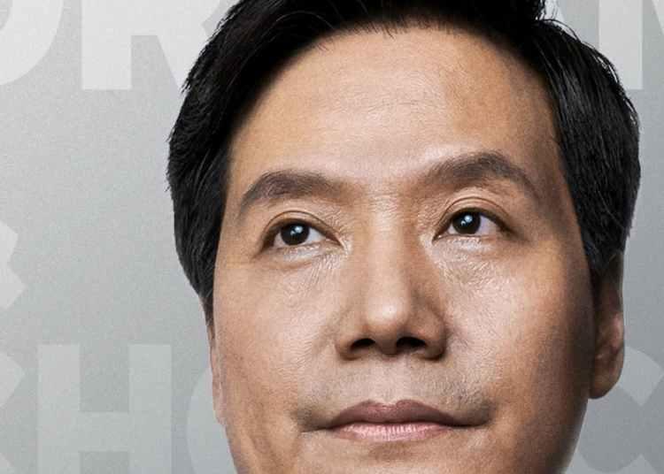 Annual Lei Jun Speech